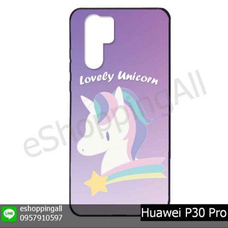 MHW-022A126 Huawei P30 Pro เคสมือถือหัวเหว่ยแบบยางพิมพ์ลาย