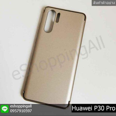 MHW-022A305 Huawei P30 Pro เคสมือถือหัวเหว่ยแบบแข็งประกบบนล่าง