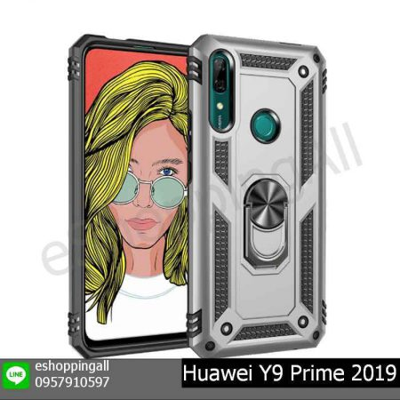 MHW-018A601 Huawei Y9 Prime 2019 เคสมือถือหัวเหว่ยกันกระแทก พร้อมแหวนแม่เหล็ก