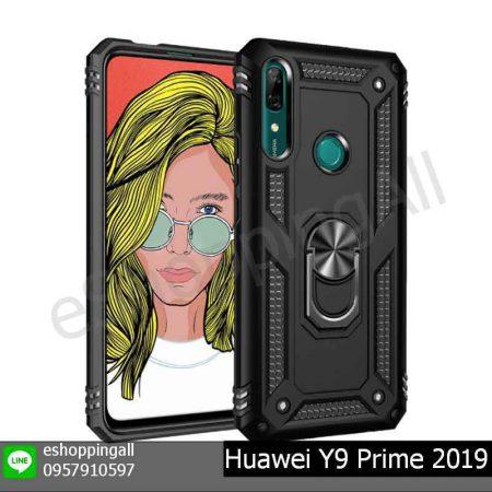 MHW-018A602 Huawei Y9 Prime 2019 เคสมือถือหัวเหว่ยกันกระแทก พร้อมแหวนแม่เหล็ก
