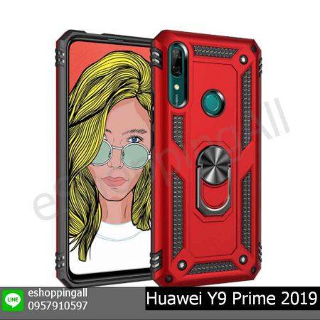 MHW-018A603 Huawei Y9 Prime 2019 เคสมือถือหัวเหว่ยกันกระแทก พร้อมแหวนแม่เหล็ก
