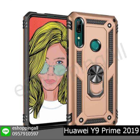 MHW-018A606 Huawei Y9 Prime 2019 เคสมือถือหัวเหว่ยกันกระแทก พร้อมแหวนแม่เหล็ก