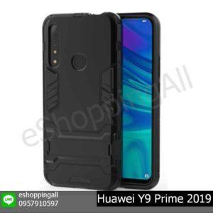 MHW-018A201 Huawei Y9 Prime 2019 เคสมือถือหัวเหว่ยกันกระแทก