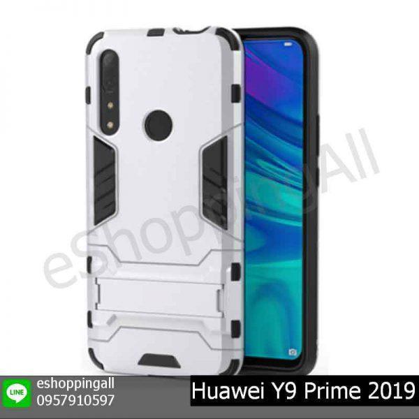 MHW-018A202 Huawei Y9 Prime 2019 เคสมือถือหัวเหว่ยกันกระแทก