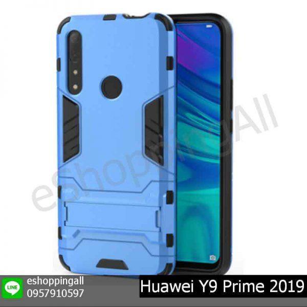 MHW-018A203 Huawei Y9 Prime 2019 เคสมือถือหัวเหว่ยกันกระแทก