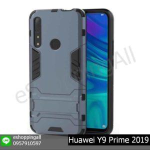 MHW-018A204 Huawei Y9 Prime 2019 เคสมือถือหัวเหว่ยกันกระแทก