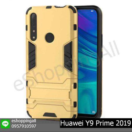 MHW-018A205 Huawei Y9 Prime 2019 เคสมือถือหัวเหว่ยกันกระแทก