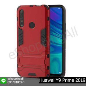 MHW-018A206 Huawei Y9 Prime 2019 เคสมือถือหัวเหว่ยกันกระแทก