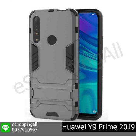 MHW-018A207 Huawei Y9 Prime 2019 เคสมือถือหัวเหว่ยกันกระแทก
