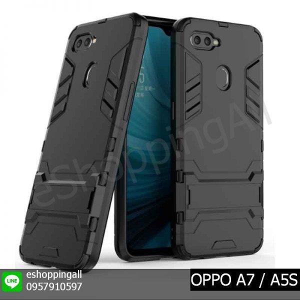 MOP-012A201 OPPO A7 / A5S เคสมือถือออปโป้แบบแข็งกันกระแทก