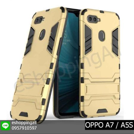 MOP-012A203 OPPO A7 / A5S เคสมือถือออปโป้แบบแข็งกันกระแทก