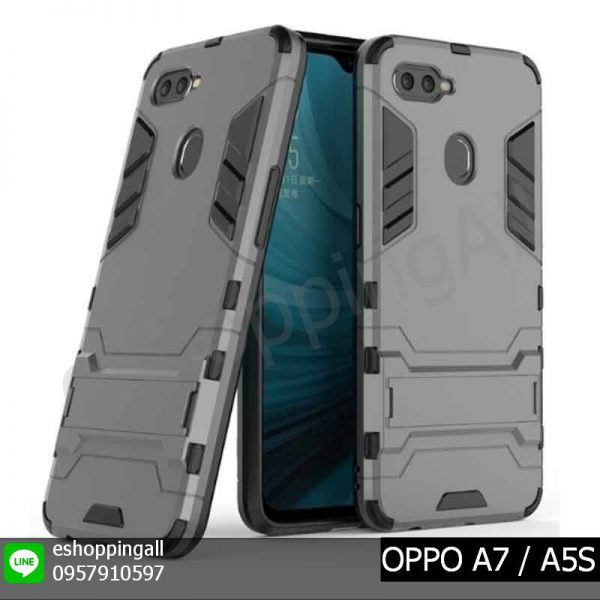 MOP-012A204 OPPO A7 / A5S เคสมือถือออปโป้แบบแข็งกันกระแทก
