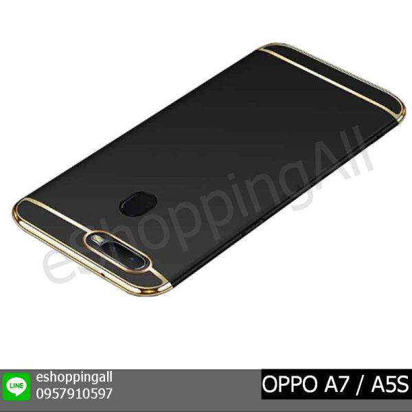 MOP-012A304 OPPO A7 / A5S เคสมือถือออปโป้แบบแข็งประกบหัวท้าย