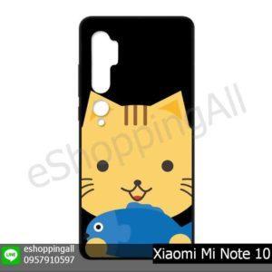 MXI-017A109 Xiaomi Mi Note10 Note10 Pro เคสมือถือเสี่ยวมี่แบบยางนิ่มพิมพ์ลาย