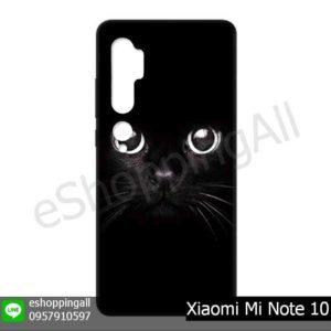 MXI-017A113 Xiaomi Mi Note10 Note10 Pro เคสมือถือเสี่ยวมี่แบบยางนิ่มพิมพ์ลาย