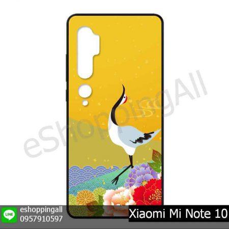 MXI-017A115 Xiaomi Mi Note10 Note10 Pro เคสมือถือเสี่ยวมี่แบบยางนิ่มพิมพ์ลาย