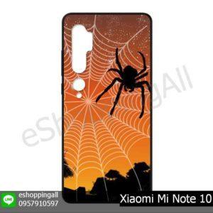 MXI-017A116 Xiaomi Mi Note10 Note10 Pro เคสมือถือเสี่ยวมี่แบบยางนิ่มพิมพ์ลาย