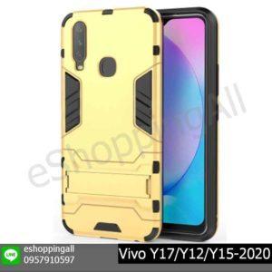 MVI-003A303 Vivo Y17/Y12/Y15-2020 เคสวีโว่แบบแข็งกันกระแทก