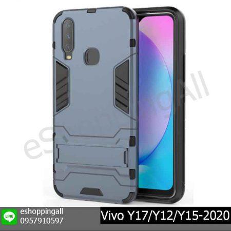 MVI-003A304 Vivo Y17/Y12/Y15-2020 เคสวีโว่แบบแข็งกันกระแทก