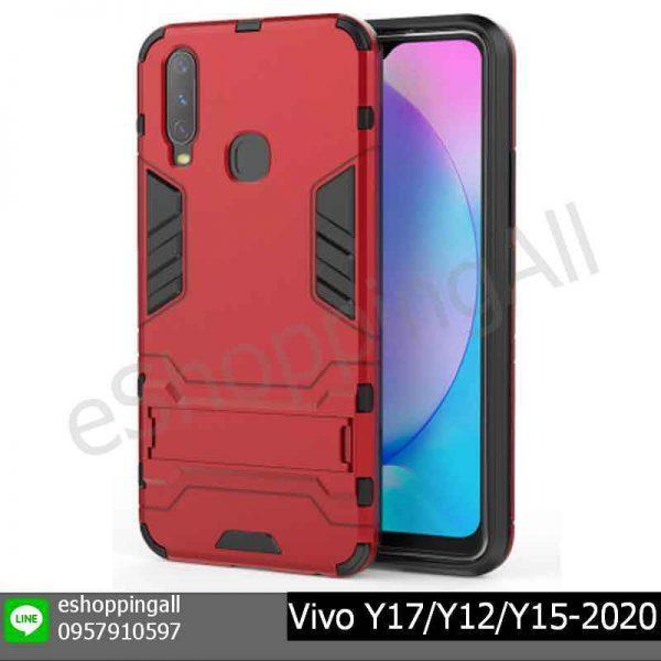 MVI-003A306 Vivo Y17/Y12/Y15-2020 เคสวีโว่แบบแข็งกันกระแทก