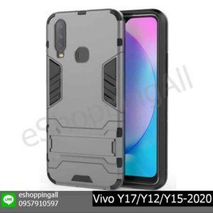 MVI-003A307 Vivo Y17/Y12/Y15-2020 เคสวีโว่แบบแข็งกันกระแทก