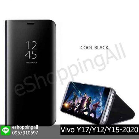 MVI-003A401 Vivo Y17/Y12/Y15-2020 เคสวีโว่ฝาพับกระจกเงา