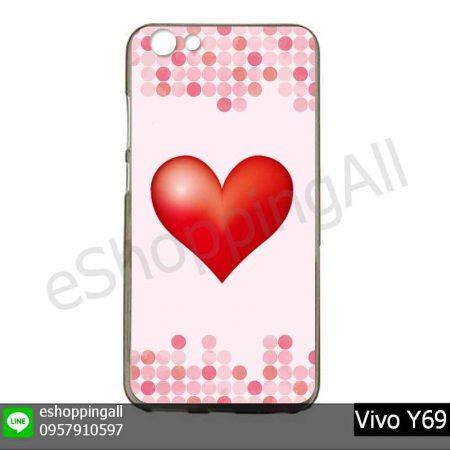 MVI-009A109 Vivo Y69 เคสมือถือวีโว่แบบยางนิ่มพิมพ์ลาย