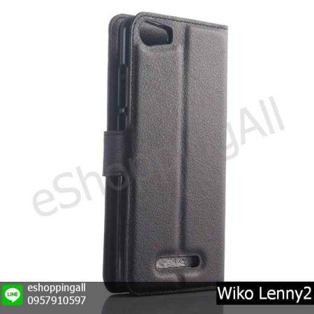MWI-019A201 Wiko Lenny2 เคสมือถือวีโก้ฝาพับหนัง PU