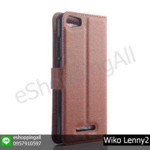 MWI-019A202 Wiko Lenny2 เคสมือถือวีโก้ฝาพับหนัง PU