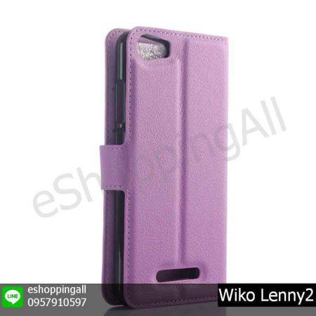 MWI-019A203 Wiko Lenny2 เคสมือถือวีโก้ฝาพับหนัง PU