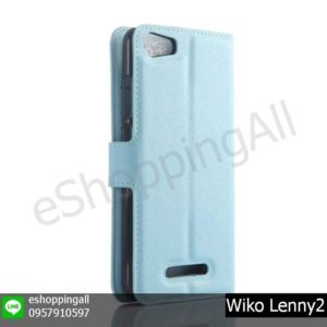 MWI-019A204 Wiko Lenny2 เคสมือถือวีโก้ฝาพับหนัง PU
