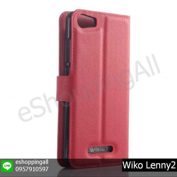 MWI-019A205 Wiko Lenny2 เคสมือถือวีโก้ฝาพับหนัง PU
