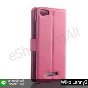 MWI-019A207 Wiko Lenny2 เคสมือถือวีโก้ฝาพับหนัง PU