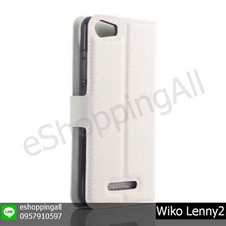 MWI-019A208 Wiko Lenny2 เคสมือถือวีโก้ฝาพับหนัง PU