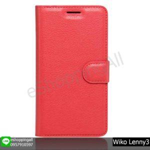 MWI-020A205 Wiko Lenny3 เคสมือถือวีโก้ฝาพับหนัง PU