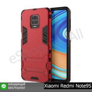 MXI-020A302 Xiaomi Redmi Note9S เคสมือถือเสี่ยวมี่กันกระแทกพร้อมแหวนแม่เหล็ก