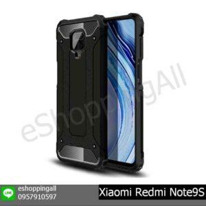 MXI-020A201 Xiaomi Redmi Note9S เคสมือถือเสี่ยวมี่กันกระแทก