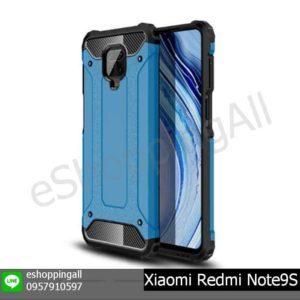 MXI-020A202 Xiaomi Redmi Note9S เคสมือถือเสี่ยวมี่กันกระแทก