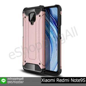 MXI-020A203 Xiaomi Redmi Note9S เคสมือถือเสี่ยวมี่กันกระแทก