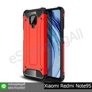 MXI-020A204 Xiaomi Redmi Note9S เคสมือถือเสี่ยวมี่กันกระแทก