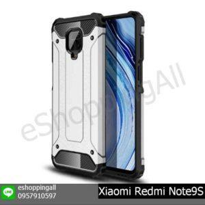 MXI-020A205 Xiaomi Redmi Note9S เคสมือถือเสี่ยวมี่กันกระแทก