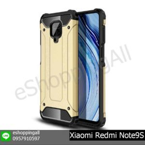 MXI-020A206 Xiaomi Redmi Note9S เคสมือถือเสี่ยวมี่กันกระแทก