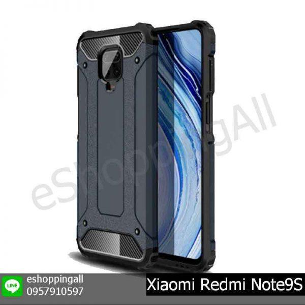 MXI-020A207 Xiaomi Redmi Note9S เคสมือถือเสี่ยวมี่กันกระแทก