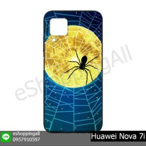 MHW-023A102 Huawei Nova 7i เคสมือถือหัวเหว่ยยางนิ่มพิมพ์ลาย