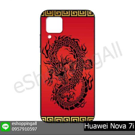 MHW-023A103 Huawei Nova 7i เคสมือถือหัวเหว่ยยางนิ่มพิมพ์ลาย