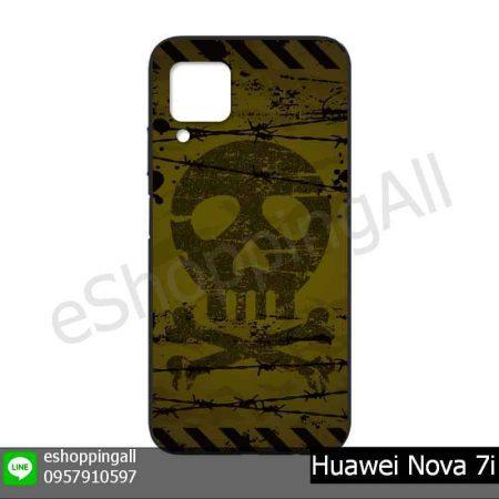 MHW-023A104 Huawei Nova 7i เคสมือถือหัวเหว่ยยางนิ่มพิมพ์ลาย