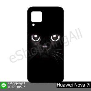 MHW-023A108 Huawei Nova 7i เคสมือถือหัวเหว่ยยางนิ่มพิมพ์ลาย