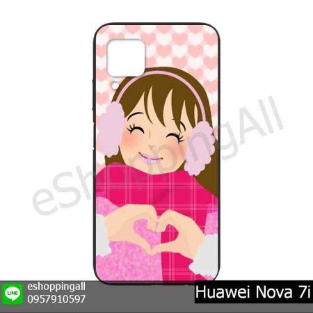 MHW-023A109 Huawei Nova 7i เคสมือถือหัวเหว่ยยางนิ่มพิมพ์ลาย