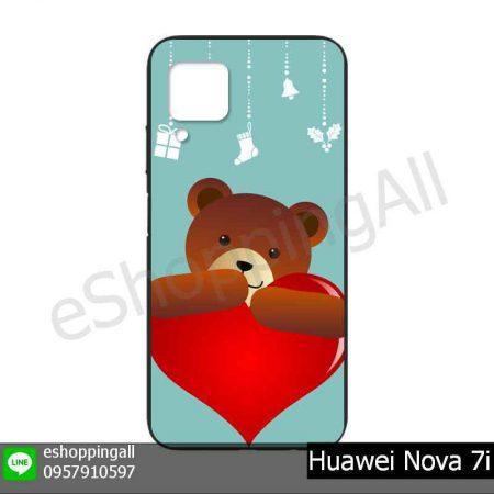 MHW-023A110 Huawei Nova 7i เคสมือถือหัวเหว่ยยางนิ่มพิมพ์ลาย