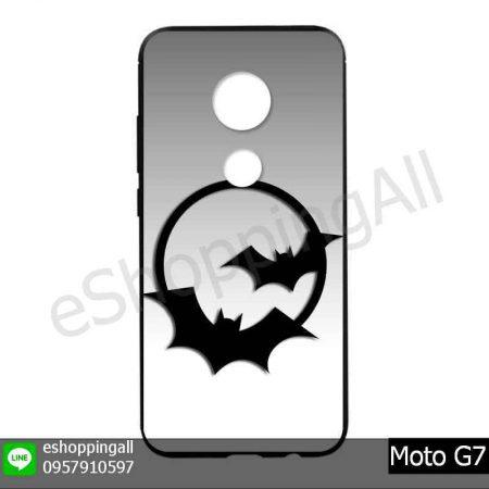 MMT-002A103 Moto G7 เคสมือถือโมโตยางนิ่มพิมพ์ลาย